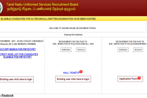 TNUSRB admit card 2018 for Sub Inspector (Technical) written exam released at tnusrbonline.org | Download now