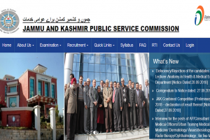JKPSC Combined Competitive Prelims exam result 2018 declared on official website, check now at jkpsc.nic.in