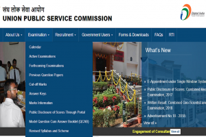 UPSC recruitment 2018: Administrative Officer posts up for grabs; check more details here
