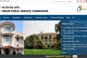 UPSC recruitment 2018: Applications invited for 13 posts, apply now at www.upsc.gov.in