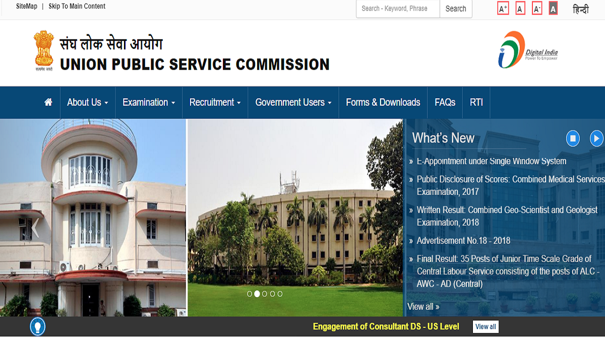 UPSC recruitment 2018, Union Public Service Commission, www.upsc.gov.in, lecturer posts, administrative officer posts, UPSC