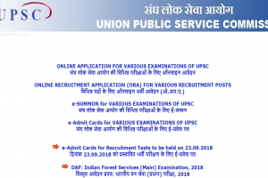 UPSC recruitment 2018: Application process for posts begins | Check at upsconline.nic.in