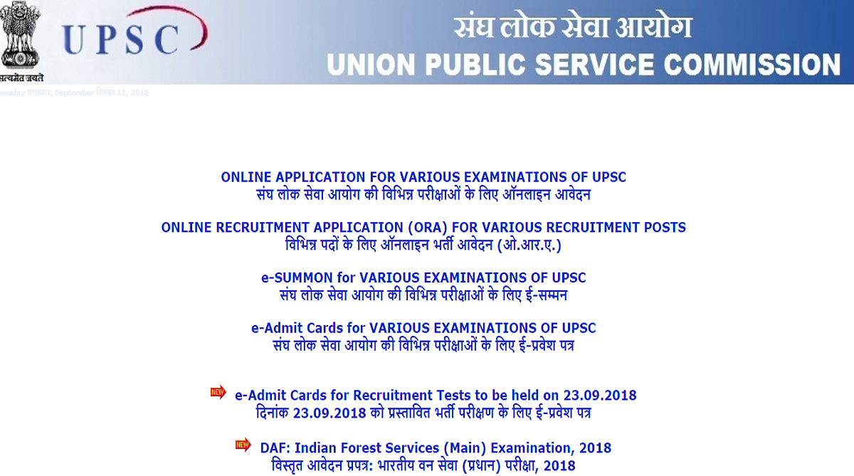 UPSC recruitment 2018: Application process for posts begins, check more details here