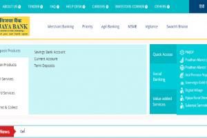 Vijaya Bank recruitment 2018: Last date to apply for Assistant Manager posts, apply now at vijayabank.com