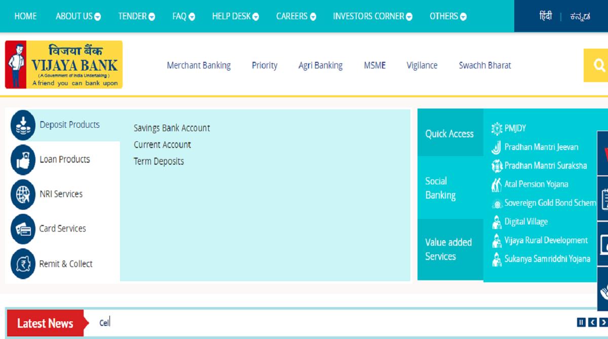 vijaya bank form last date