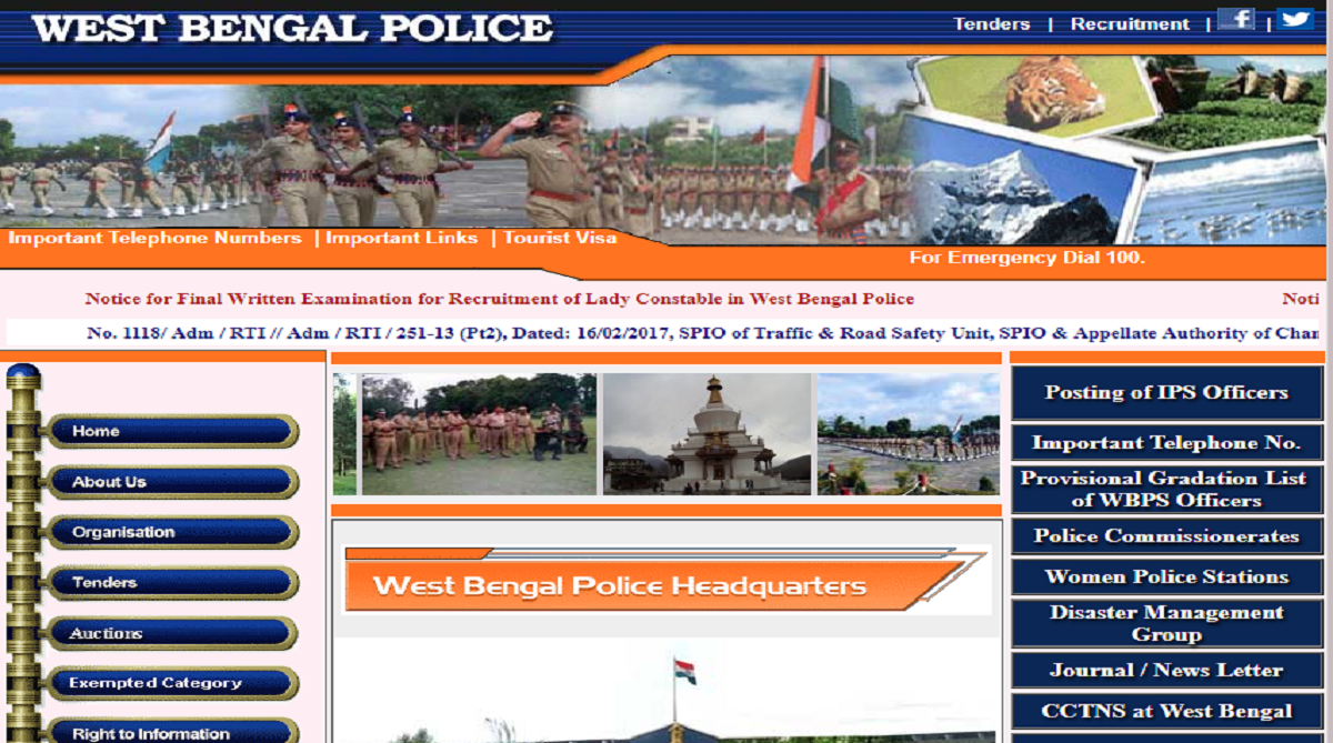 West Bengal Lady Constable exam 2018, West Bengal Police