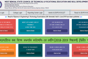 West Bengal STC result declared; check wbresults.nic.in