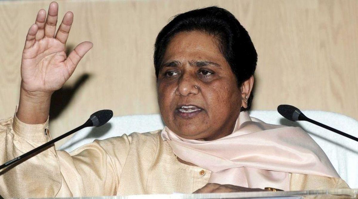 Bahujan Samaj Party ( BSP) Chief Mayawati