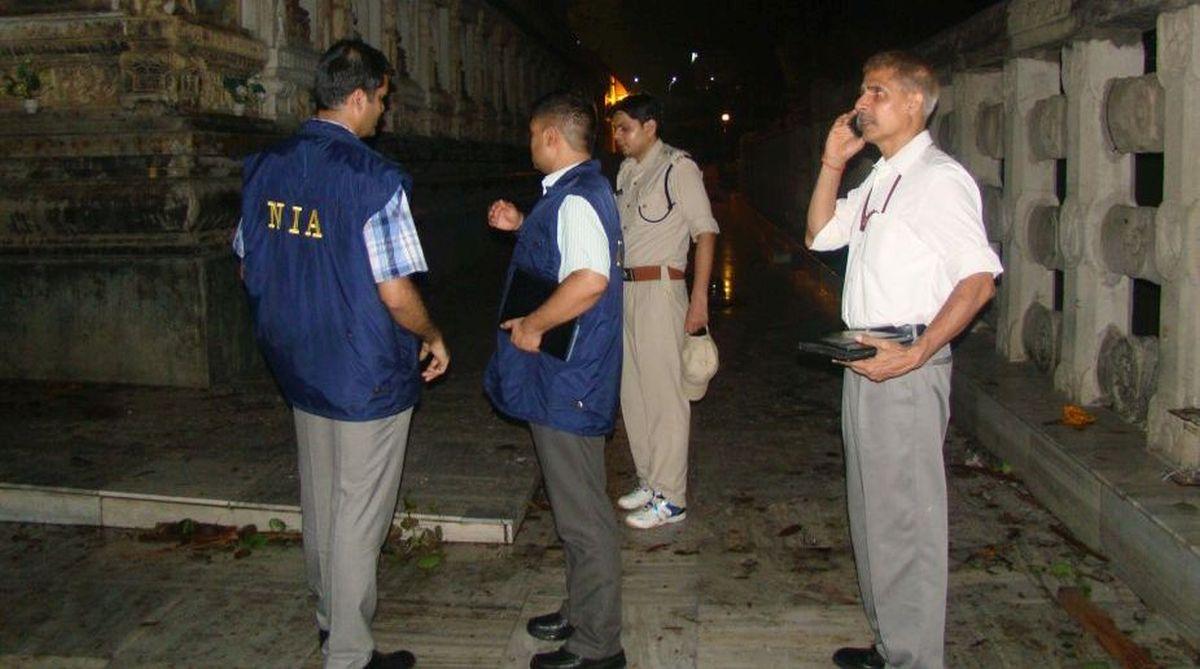 NIA raids Haryana mosque