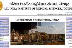 AIIMS Jodhpur recruitment 2018: Applications invited for Professor posts, apply before November 26
