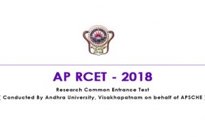 APRCET Results 2018 announced at sche.ap.gov.in | Check now