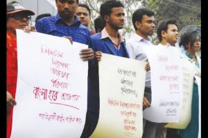 Dhaka and digital absolutism