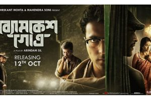 Abir Chatterjee's Byomkesh Gowtro is based on Rakter Daag by Sharadindu Bandyopadhyay | Do you know the story?