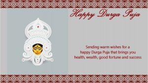 Durga Puja 2018: Best wishes, messages, quotes, images to