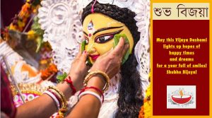 Shubho Bijoya 2018, Subho Bijoya 2018, Shubho Bijoya greetings, Shubho Bijoya wishes, Shubho Bijoya images, Durga Puja 2018, Happy Vijaya Dashami, Happy Dussehra, Dussehra 2018