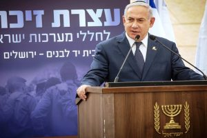Israeli PM Benjamin Netanyahu questioned by Israeli police on corruption allegations
