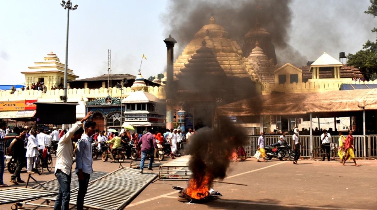 Policeman, Violent protests, Puri, Jagannath Temple