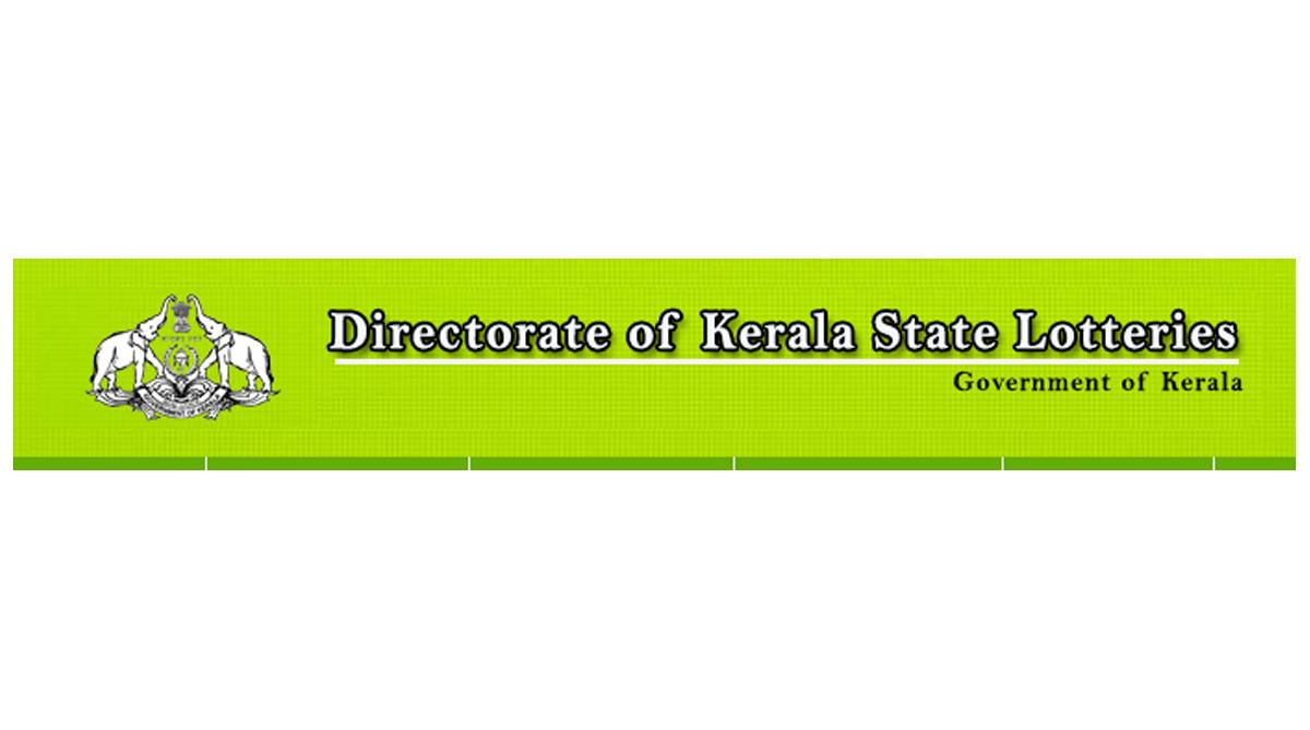 Akshaya AK 367 prize, Kerala Akshaya AK 367, Kerala Lottery Result 2018, Kerala State Lotteries