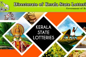 Nava Kerala NK 01 Results 2018 will be declared on October 15 at 2 pm | Kerala Lotteries Results 2018