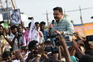 Kamal Haasan says MNM will join hands with Congress if this condition is met