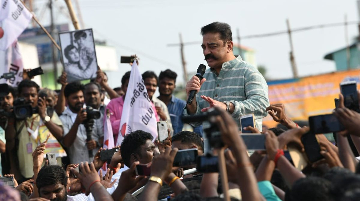 Kamal Haasan, MNM, Congress, Condition, DMK