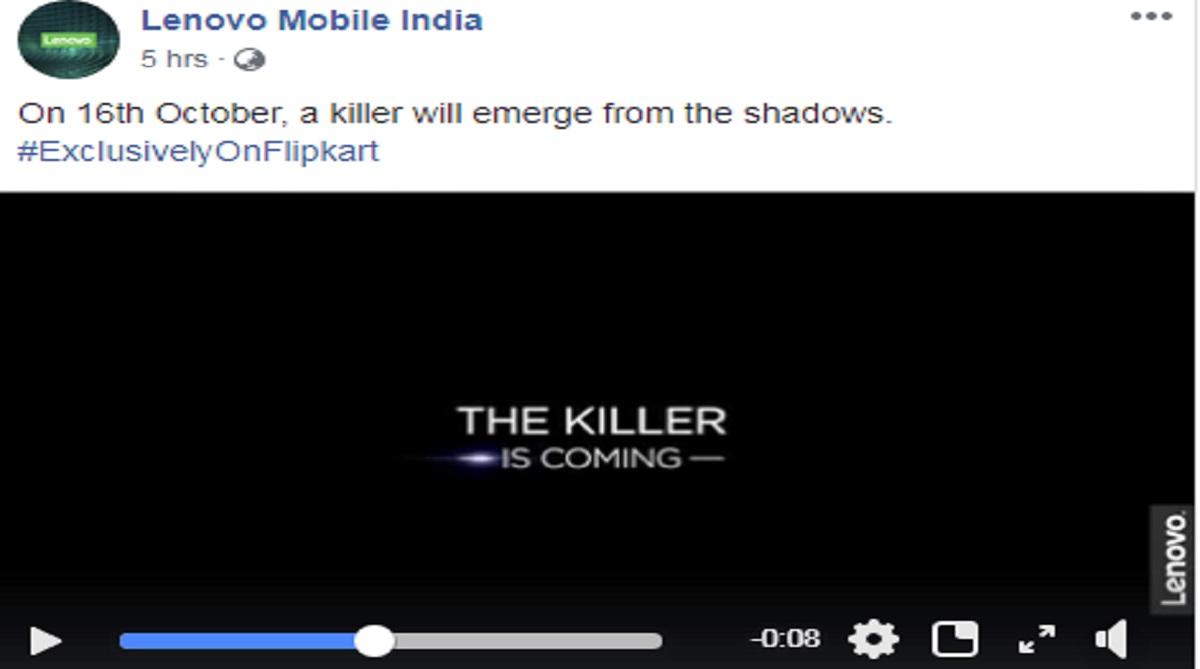 Lenovo Mobile India