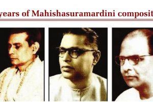 Mahalaya | Know the brains behind Mahishasuramardini recital — a timeless classic