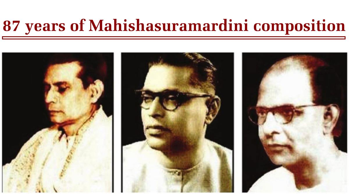 Mahalaya | Know the brains behind Mahishasuramardini recital — a timeless classic