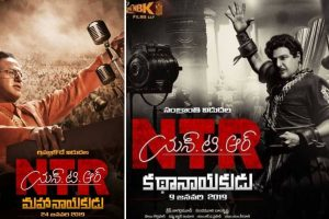 NTR biopic renamed 'Kathanayakudu', 1st part out on January 9, 2019