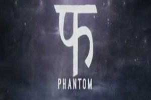 Phantom Films dissolves after seven-year run
