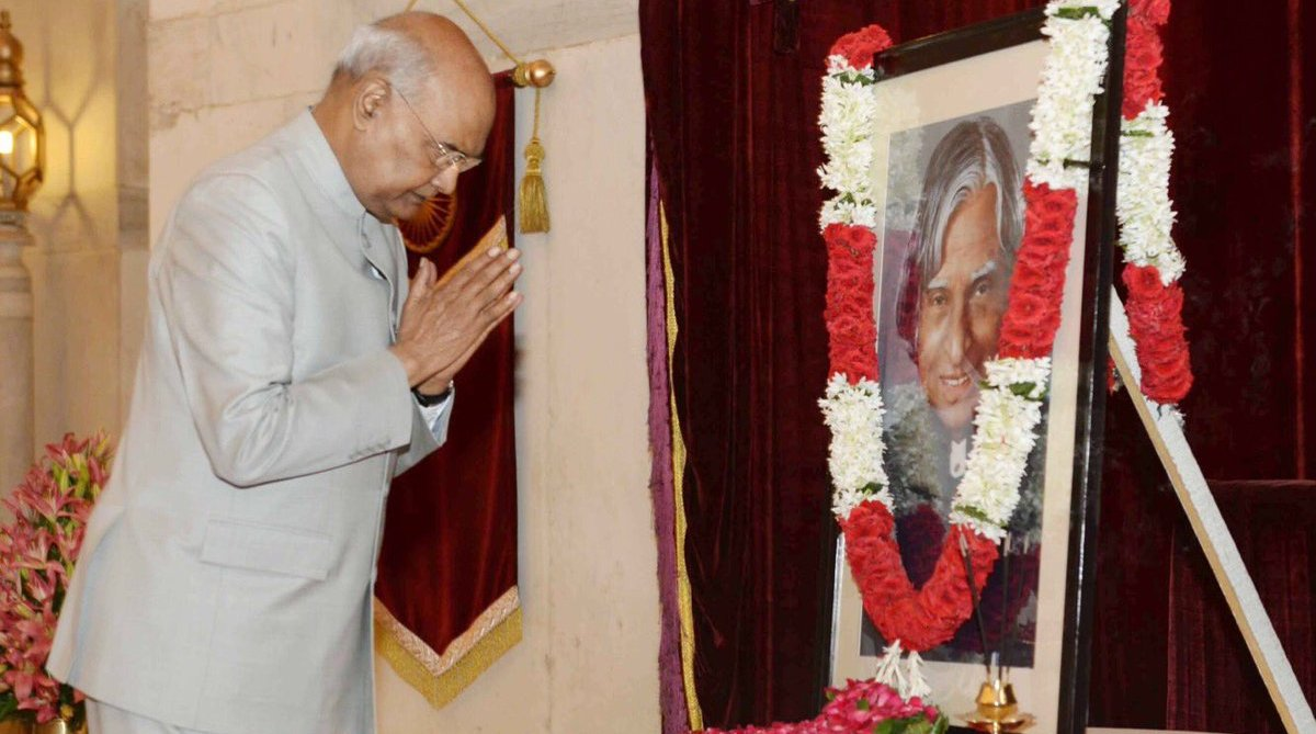 Ful Hd Aive Tharmpur Iti: President Kovind, PM Modi Pay Tributes To Former President