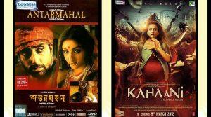 Durga Puja 2018 releases, Puja 2018 releases, Puja releases, Byomkesh Gowtro, Manojder AdvutBari