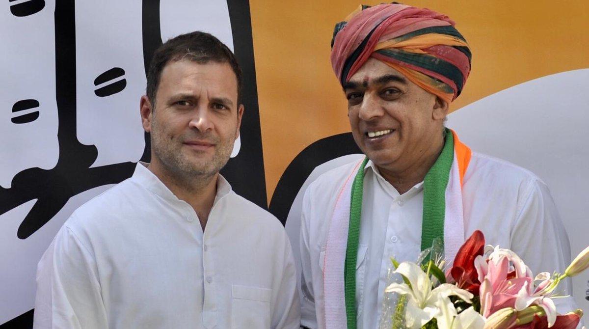 Rahul Gandhi, Manvendra Singh, Congress, Barmer, Sheo