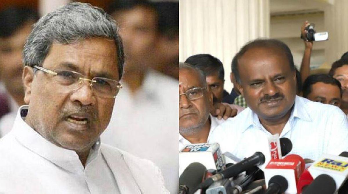 Karnataka, Congress, JD-S, by-elections in Karnataka, B.S. Yeddyurappa, G. Paramehswara