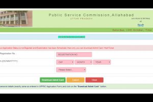 Download UPPSC Prelim Admit Card 2018 for PCS, ACF, RFO now at uppsc.up.nic.in