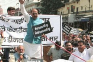 BJP protest against AAP for not checking fuel prices