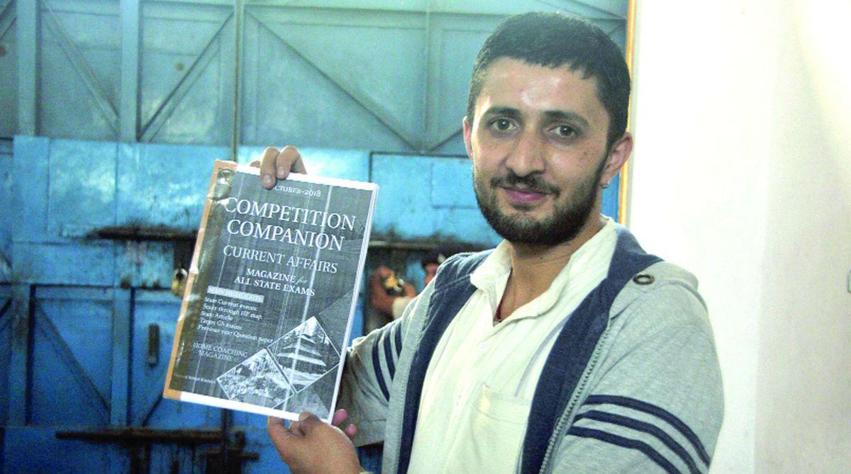 Prison,Vikram Singh Khimta,Model Central Jail,UPSC, Radio Kara Junction