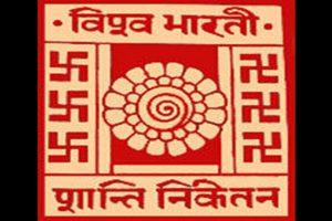 Helming Visva-Bharati