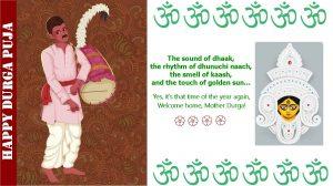Durga Puja 2018, Mahalaya 2018, Durga Puja wishes, Durga Puja greetings, Durga Puja messages, Durga Puja images, Durga Puja SMS