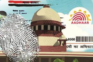 Aadhaar: An opportunity missed