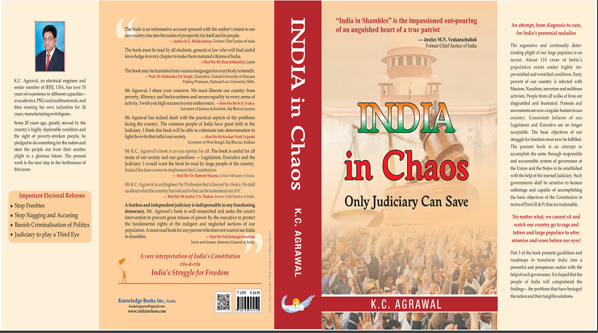 """""""India in Chaos Only Judiciary can save"""""""