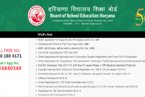 Haryana Open School declares class 10 and 12 results | Check now at bseh.org.in