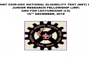 CSIR UGC NET 2018: Last date for registration extended, apply till October 17 at csirhrdg.res.in