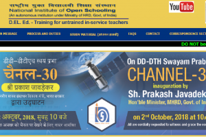 NIOS DElEd 3rd Exam 2018: Last date to pay fee extended, pay fee now at dled.nios.ac.in