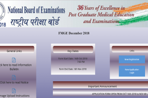 FMGE 2018: Application form released on the official website, apply now at nbe.edu.in