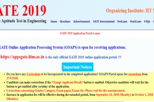 GATE 2019: Registration with increased fee to end today, apply now at gate.iitm.ac.in