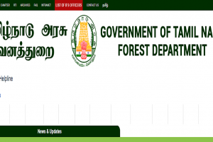 TNFUSRC recruitment 2018: Over 1100 applications invited for Forester and Forest Guard posts, apply at www.forests.tn.gov.in