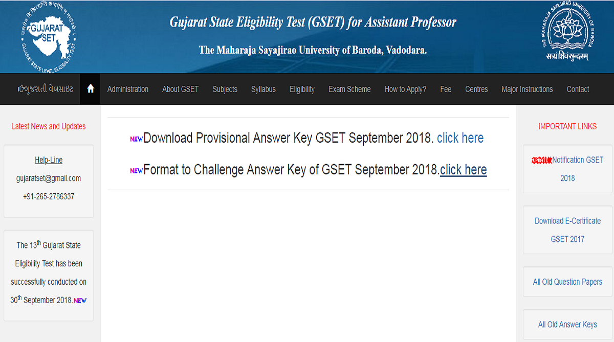 GSET 2018, Gujarat State Eligibility Test