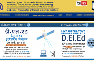NIOS registration for 3rd DElEd examination ends today | Apply now at official website dled.nios.ac.in