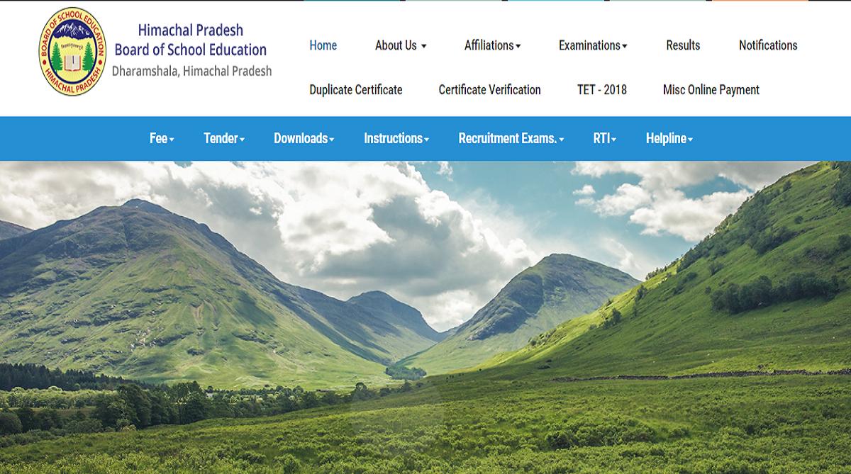 HPTET 2018, Himachal Pradesh Teacher's Eligibility Test